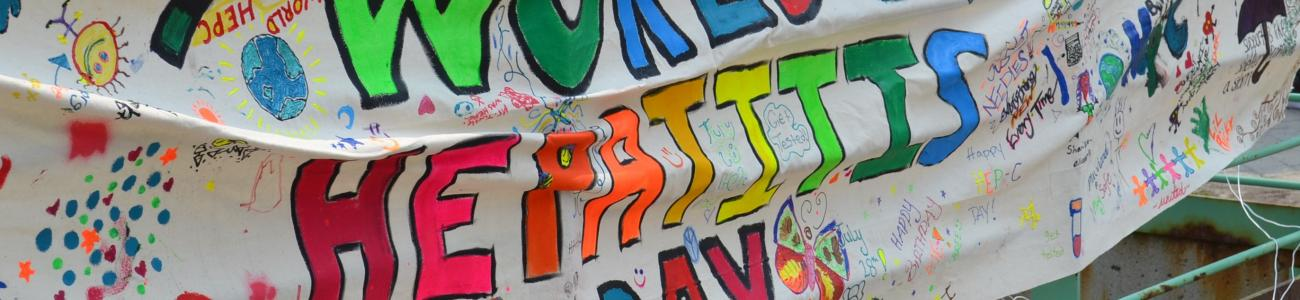 WHD colourful banner